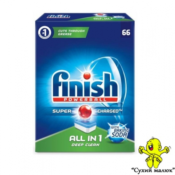 Таблетки до посудомийної машини Finish All in 1 (66 табл.)