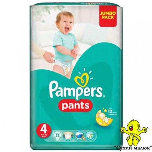 Підгузники-трусики Pampers Pants Unisex 4 52шт. (8-14кг)