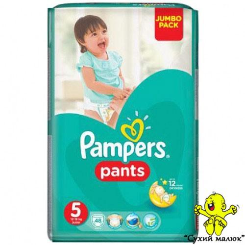 Підгузники-трусики Pampers Pants Unisex 5 48 шт. (12-18кг)
