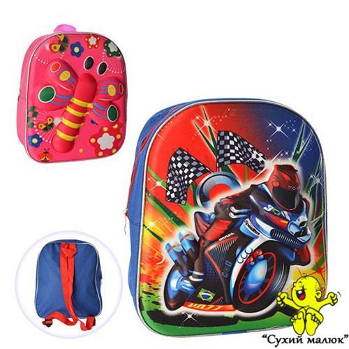 3D Рюкзак шкільний/дитсадок Метелик рожевий