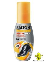 Очищувач розводів від солі та реагентів Антісоль SALTON (100 мл.)