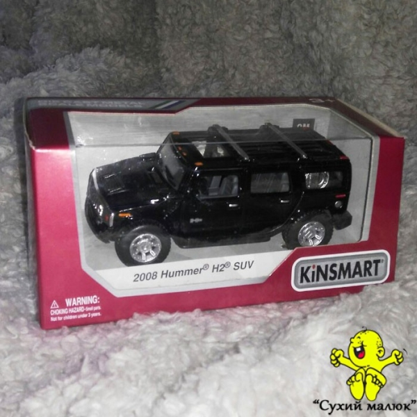 Машинка 2008 Hummer H2 Suv металева, інерційна 12см. арт.KT5337W
