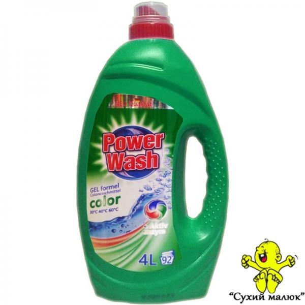 Гель Павер Вош Power Wash Color 4l для прання (92 прання)