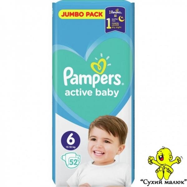 Підгузники Pampers Active Baby Dry 6 (52шт) 15+кг