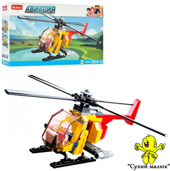 Конструктор SLUBAN Авіація M38-B0667A гелікоптер, фігурка, 100 дет.