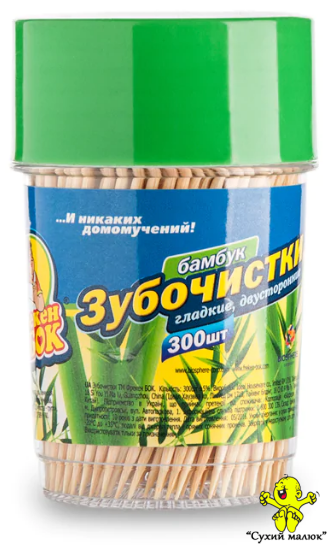 Зубочистки Фрекен Бок Бамбукові, 300шт.