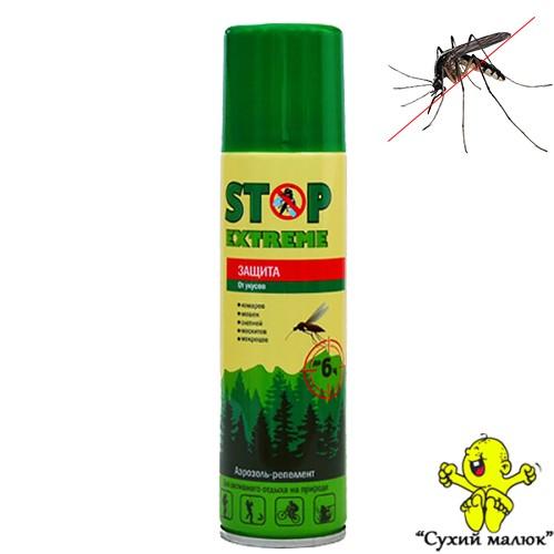 Спрей від комарів Stop Стоп Екстрим 150мл