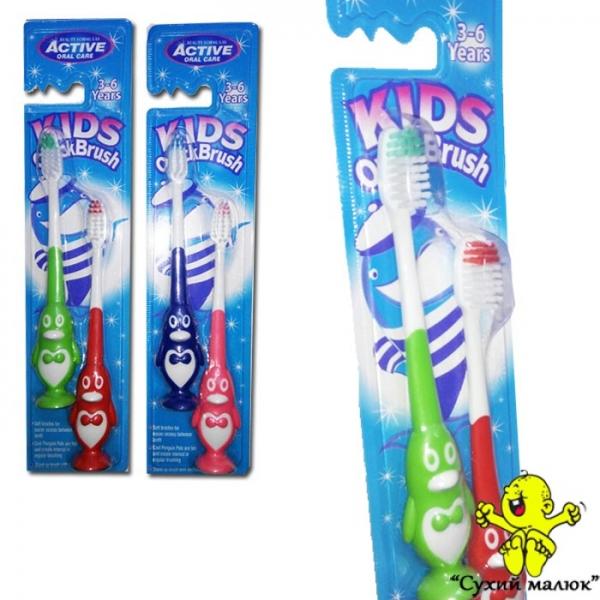 Зубна щітка дитяча Beauty Formulas Kids Пінгвіни, 3-6 років (2шт./уп.) в асортименті