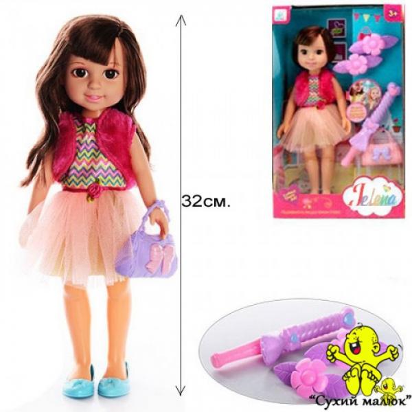 Лялька Jelena з аксесуарами, 32см.