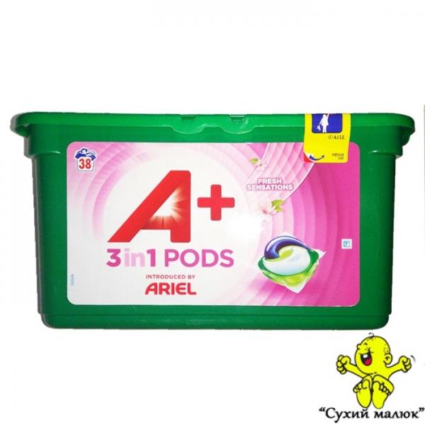Капсули для прання ARIEL 3in1 Fresh Sensation (38капс)