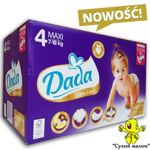 Підгузники Dada Extra Care BOX 4 (100 шт.) 7-18 кг