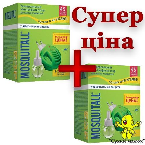 2 набори Фумігатор від комарів Mosquitall Універсальний захист 45 ночей 30 мл (для пластин та рідини)