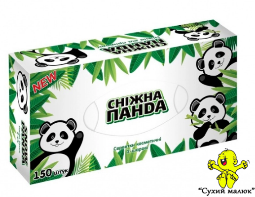 Серветки косметичні Сніжна Панда 150 шт./упак., 2х шарові