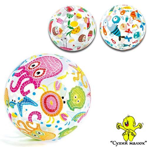 М'яч Intex надувний, 51 см., арт.59040 в асортименті