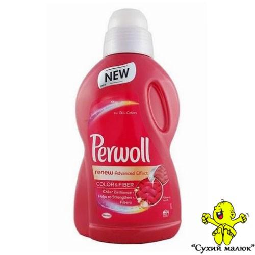 Гель для прання Perwoll Advanced Effect Color 900ml