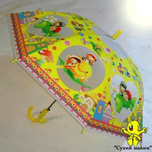 Парасоля дитяча Літній дощ 54см. свисток, арт.0528