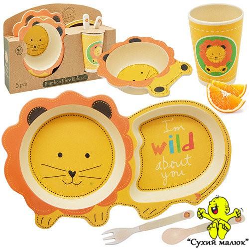 Набір посуду дитячого Eco Bamboo fibre kids set (5 предметів) MH-2775 Leo Левеня
