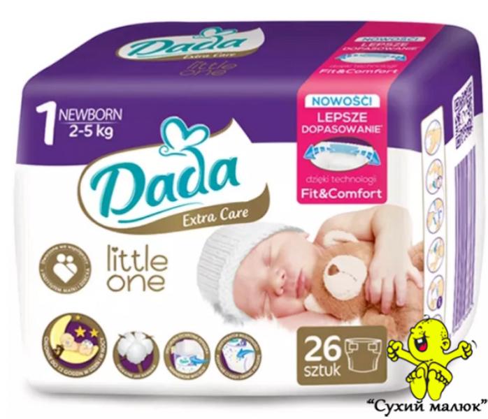 Підгузники Dada Little One 1 NEWBORN (26 шт.)  2-5 кг