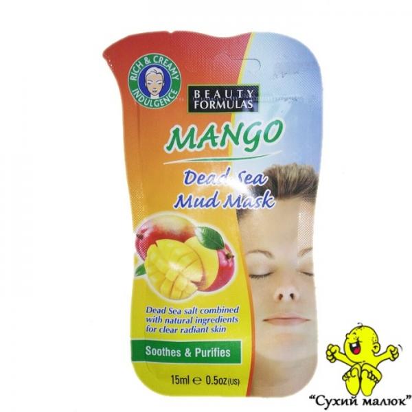 Маска для обличчя Beauty Formulas Манго, 15 мл.