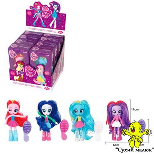 Лялька My little Pony Mini 11см. з гребінцем, арт.8045