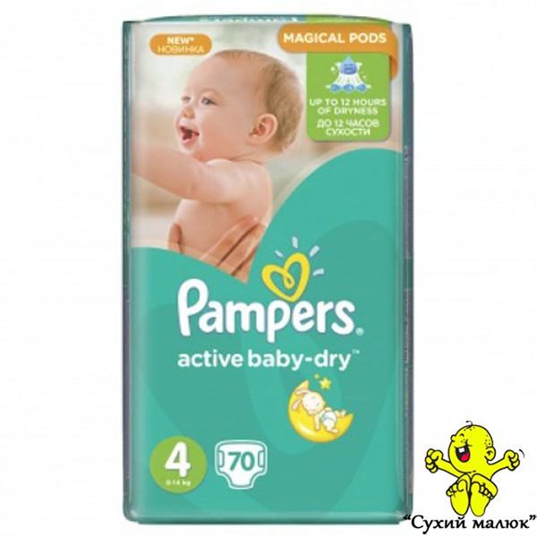Підгузники Pampers Active Baby Dry 4 (70шт) 8-14кг
