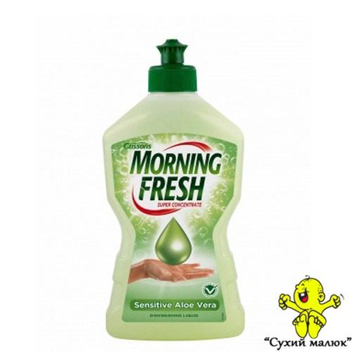 Засіб для миття посуду Morning Fresh алое 450ml