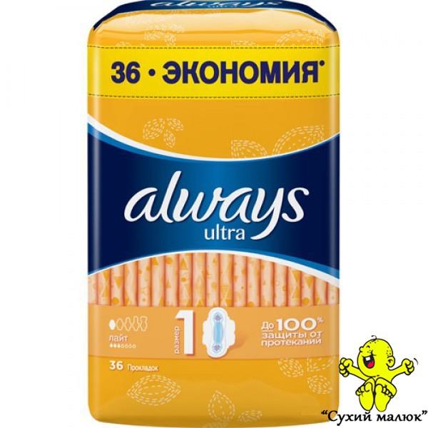 Гігієнічні прокладки Always Ultra Light 36 шт