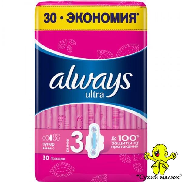 Гігієнічні прокладки Always Ultra Super Plus 30 шт
