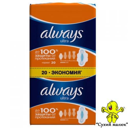 Гігієнічні прокладки Always Ultra Нормал 20 шт
