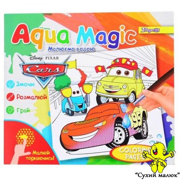Пальчикове розфарбування Aqua Magic Cars, 1 вересня