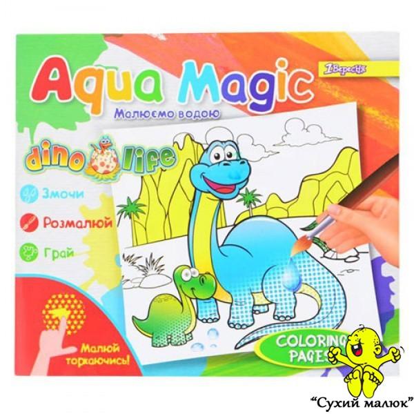 Пальчикове розфарбування Aqua Magic Dino, 1 вересня