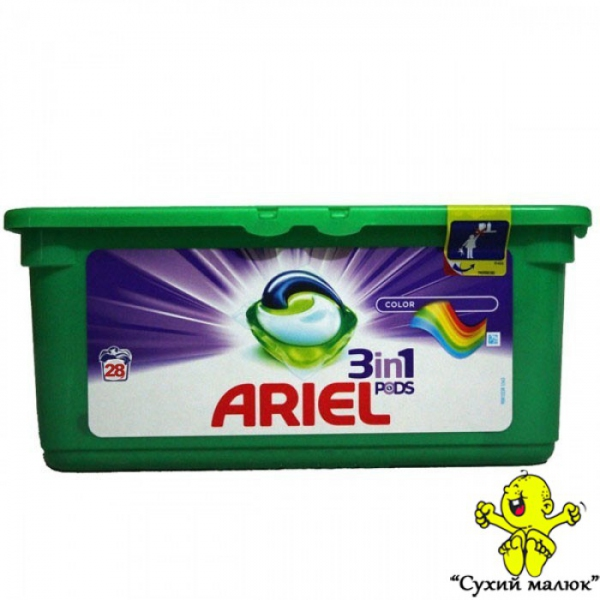 Капсули для прання ARIEL 3in1 Color 28шт.
