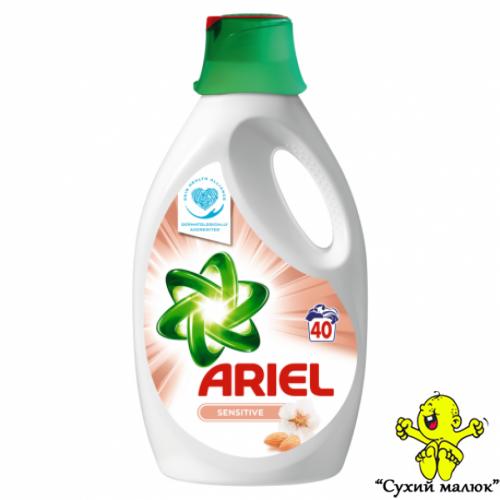 Гель для прання Ariel Sensitive 2,6 L