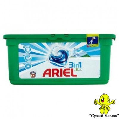 Капсули для прання ARIEL 3in1 Alpine 32шт.