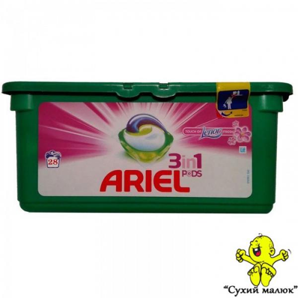 Капсули для прання ARIEL 3in1 Lenor 28