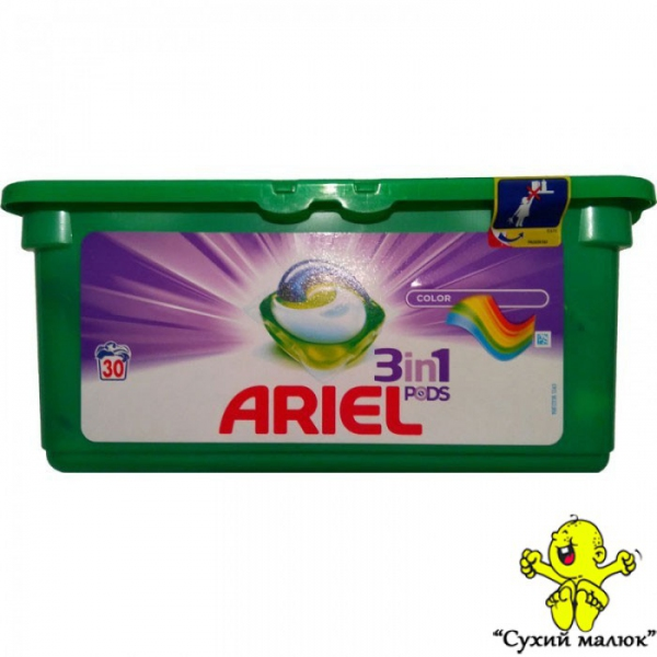 Капсули для прання ARIEL 3in1 Color 30