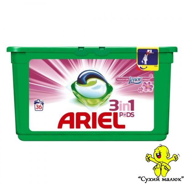 Капсули для прання ARIEL 3in1 Lenor 36