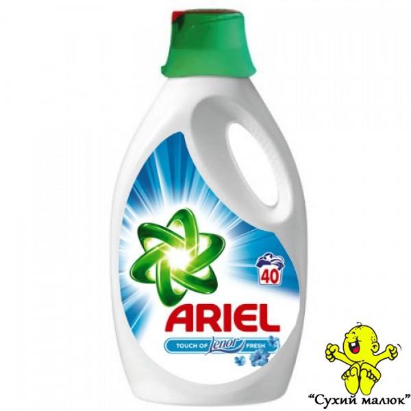 Гель для прання Ariel +Lenor fresh 2,6 L
