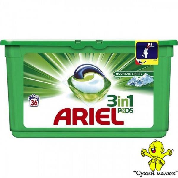 Капсули для прання ARIEL 3in1 PODS Mountain Spring 36