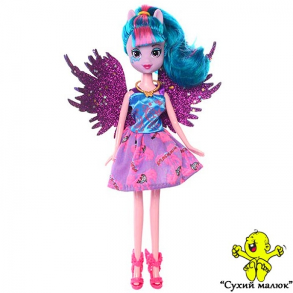 Лялька Ardana My Little Pony Equestria Girls Legend of Everfree, аналог DH2140, 25см.