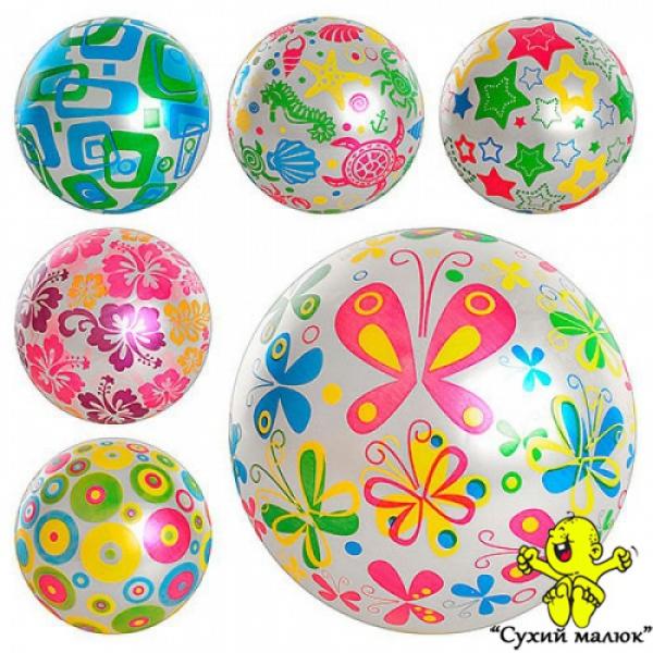 М'яч дитячий перламутровий MS 0246 9