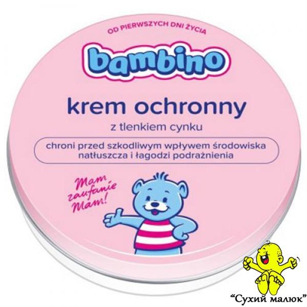Захисний крем дитячий Bambino з оксидом цинку (75мл) 0міс.+