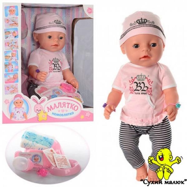 Лялька Пупс QH6046-2-4-6-8 п'є-пісяє,горщик,пляшечка,соска,підгузн.
