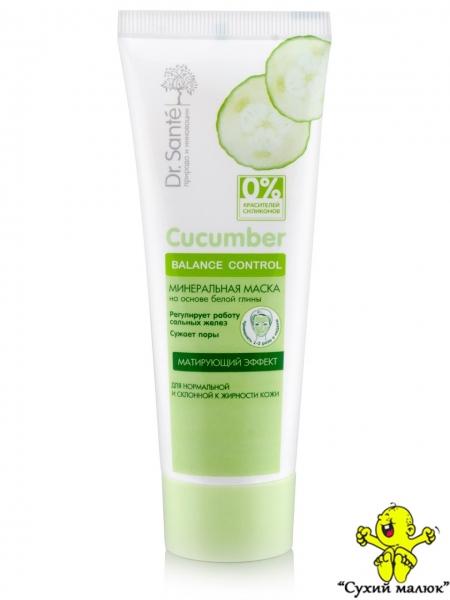 Маска мінеральна для обличчя Dr Sante Cucumber Біла глина (75ml) для нормальної та жирної шкіри