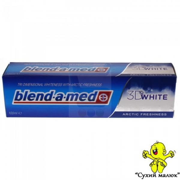 Зубна паста Blend-a-Med 3D Arctic 100мл