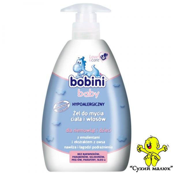 Гіпоалергенний гель для тіла та волосся Bobini baby 400 мл, від народження