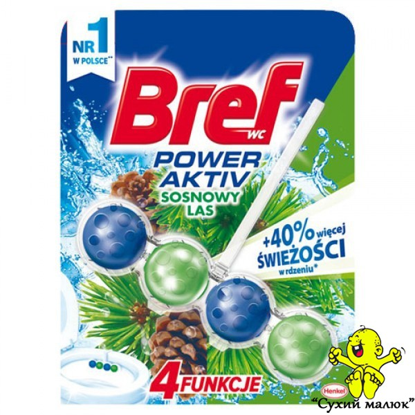 Блок для туалету Bref Power Aktiv Сосновий ліс 50g,  Польща
