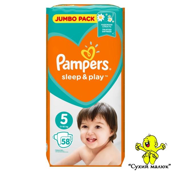 Підгузники Pampers Sleep & Play 5 58шт (11-18кг)