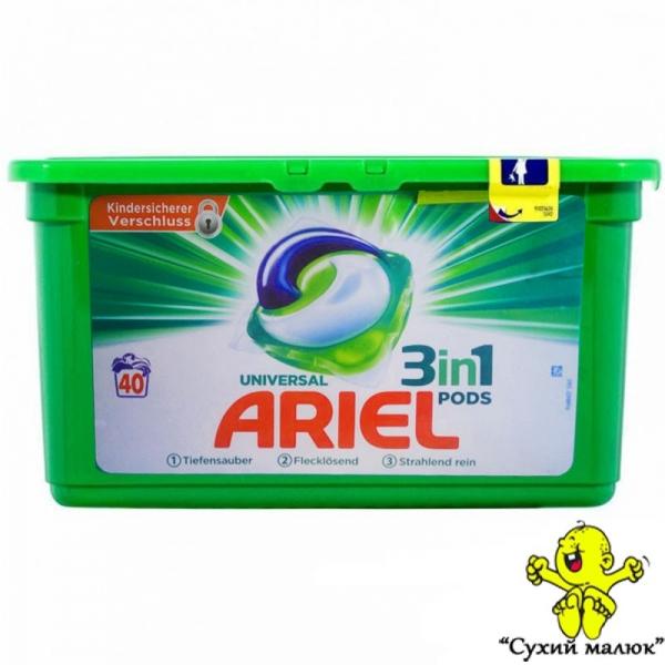 Капсули Аріель ARIEL 3in1 PODS Color 40шт