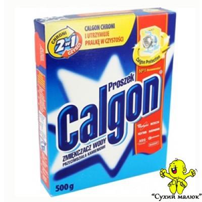 Порошок для захисту пральної машини Calgon 500g